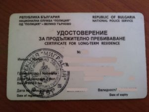 certificate for long-term residence Bulgaria